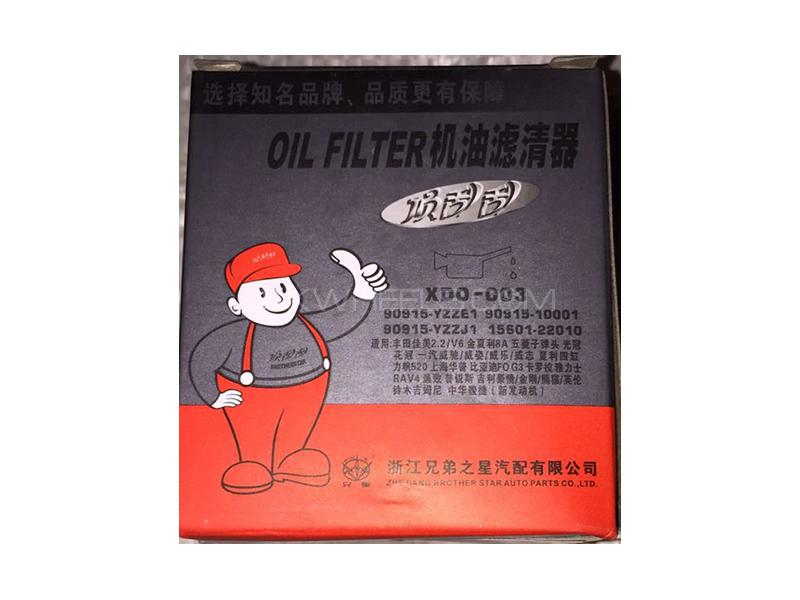 Brother Star Oil Filter For Toyota Corolla Xli 2002-2008 Image-1