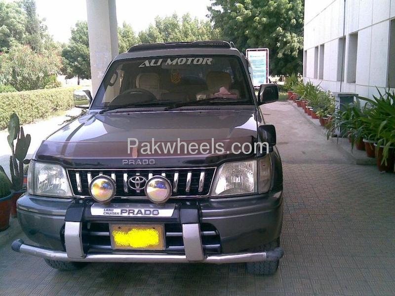 Land Cruiser Prado Tz For Sale In Pakistan Pakwheels | Autos Weblog