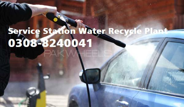 Car Wash Service Station Water Recycle Plant
