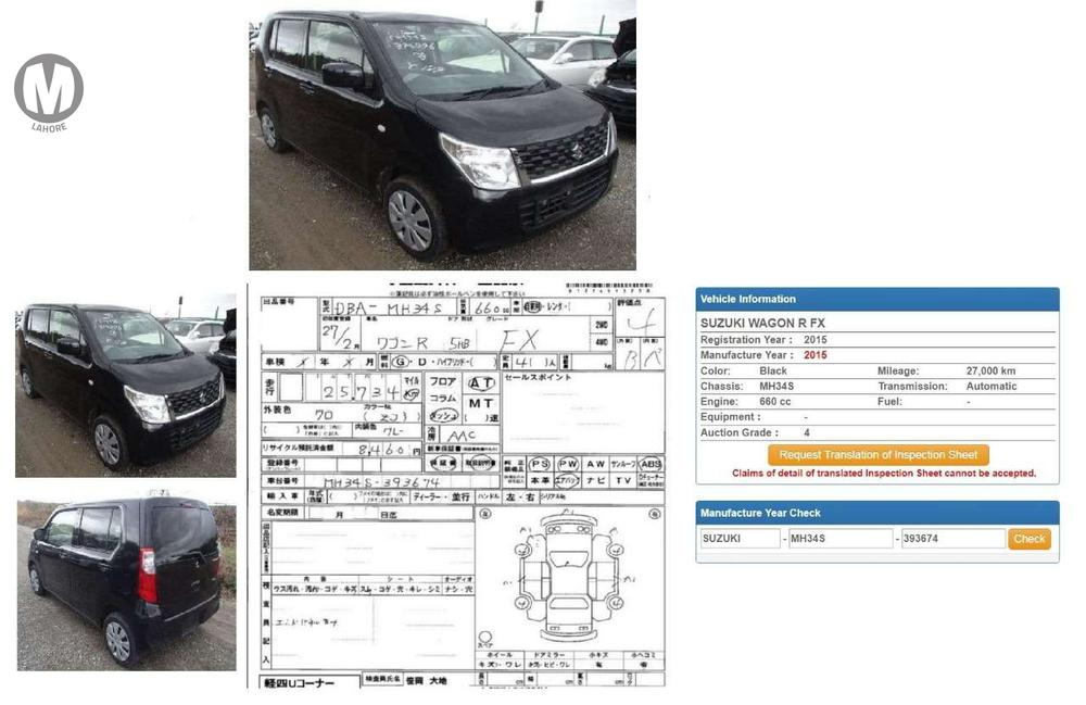 2018 Import 4 grade car with verifiable auction sheet Automobile Lahore Branch We offer cars with 100% Original auction report with money back guarantee  Recommended Tips to Buy Japanese Vehicle  1. Always check auction report  2. Verify auction report from someone else  3. Ask for Japan Yard Pics if possible   MAY ALLAH CURSE LIARS