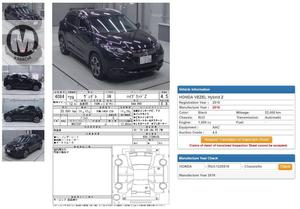Complete Auction Sheet Available,  Just Like A Brand New Car.   ===================================   Merchants Automobile Karachi Branch,  We Offer Cars With 100% Original Auction Report Based Cars With Money Back Guarantee.  Recommended Tips To Buy Japanese Vehicle:   1. Always Check Auction Report.  2. Verify Auction Report From Someone Else.  3. Ask For Japan Yard Pics If Possible.   MAY ALLAH CURSE LIARS..