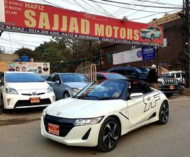 Sport Car Price In Pakistan Dunia Belajar