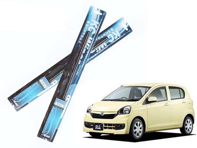 Bloomberg Wiper Blade For Daihatsu Mira 2006-2017 Image-1
