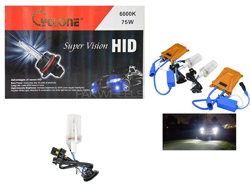 Cyclone Supervision HID 75w 6000k - 9005 Image-1