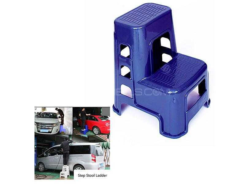 2 Step Ladder Stool For Car Wash - Blue in Karachi