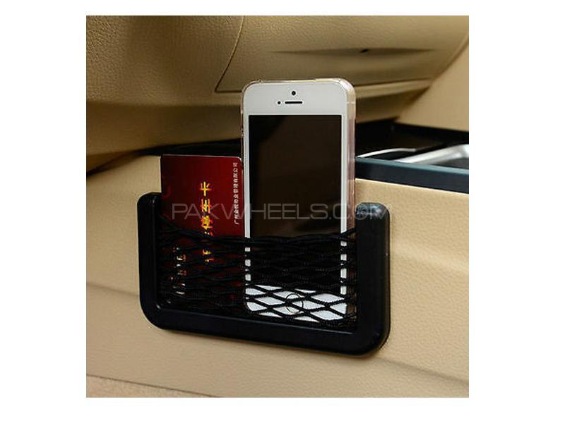 Universal Side Net Pocket Small Image-1
