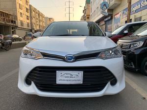 Used Toyota Corolla Fielder Hybrid 2015