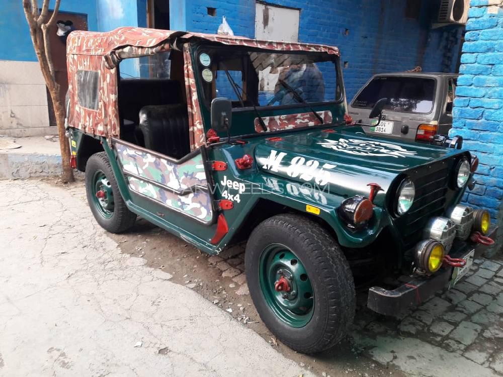 Jeep M 825 1990 Image-1