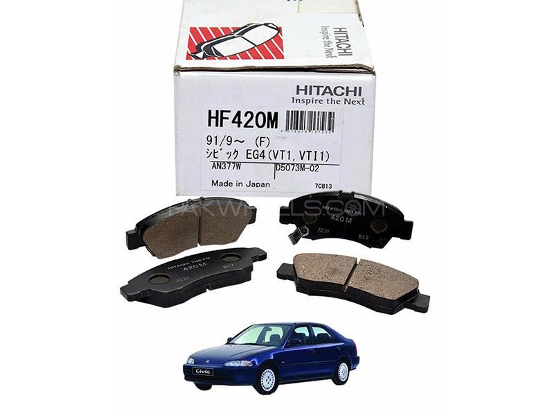 Hitachi Front Brake Pad For Honda Civic 1992-1995 - HF420M Image-1
