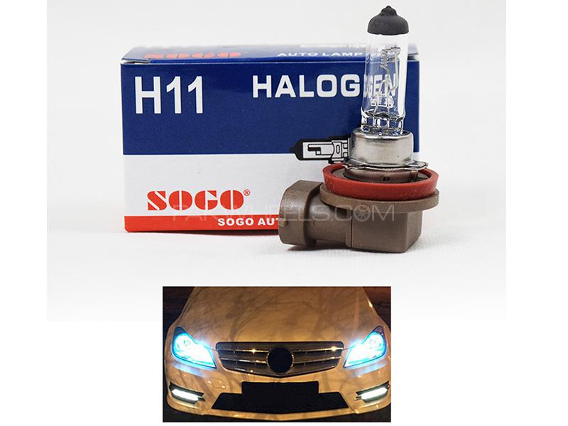 SOGO Halogen Lamp 100W - H11 in Karachi