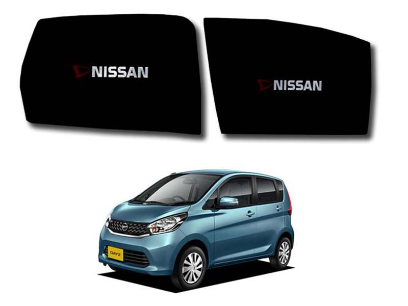 Foldable & Flexible Fix Shades With Logo For Nissan Dayz 2013-2019 - 4 Pcs in Karachi