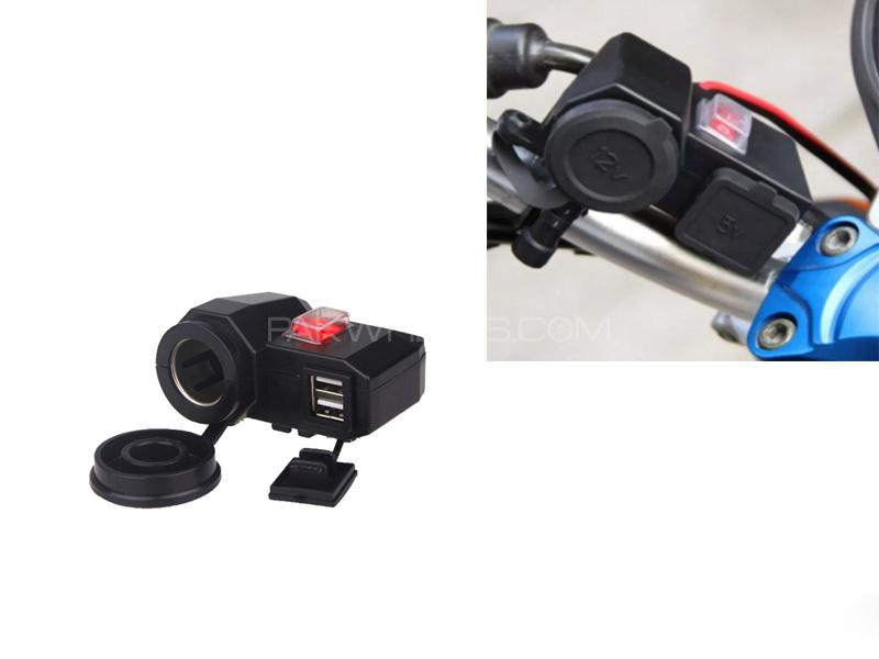 Mobile Charger For Bike 2 Usb With Cigarette Lighter in Lahore