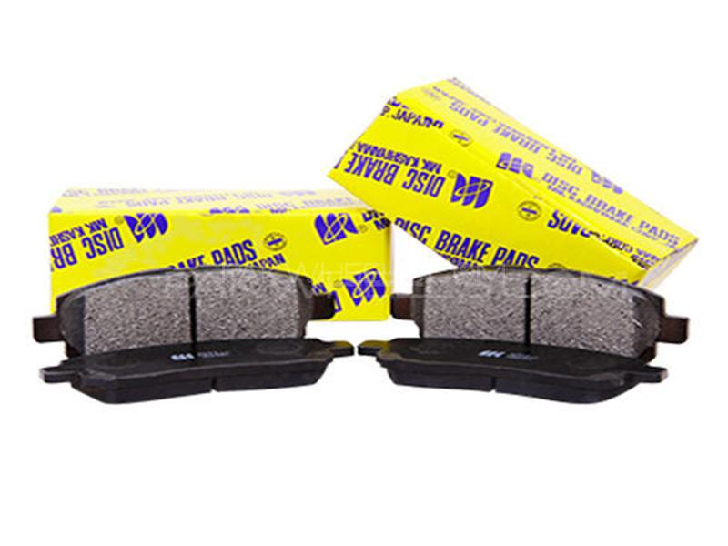 MK Front Brake Pads For Toyota Mark 2 - D-2173-N/Y Image-1