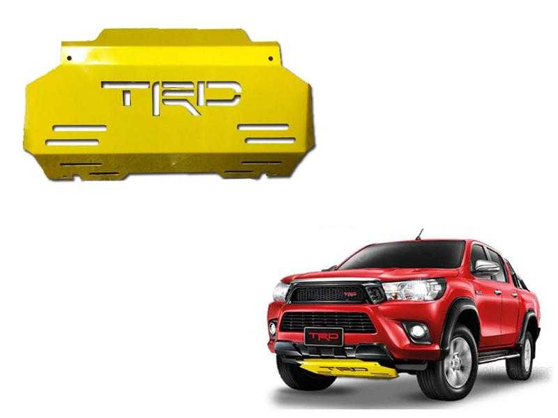 Trd Skid Plate For Hilux Revo Yellow in Lahore