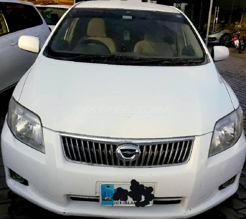 Toyota Corolla Axio X HID Extra Limited 1.5 2007 Image-1