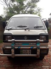 White Suzuki Bolan Cars for sale in Lahore - Verified Car Ads