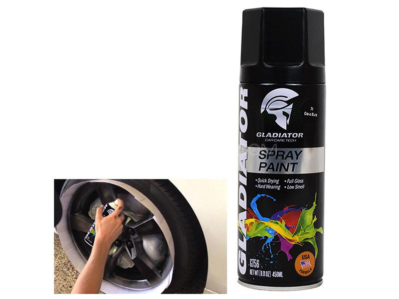 Gladiator Spray Paint - Gloss Black 450ml Image-1