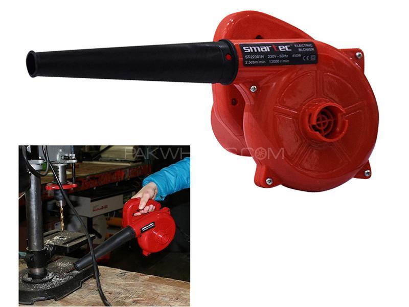 Smartec Electric Blower ST-22301H -  450 Watt Image-1