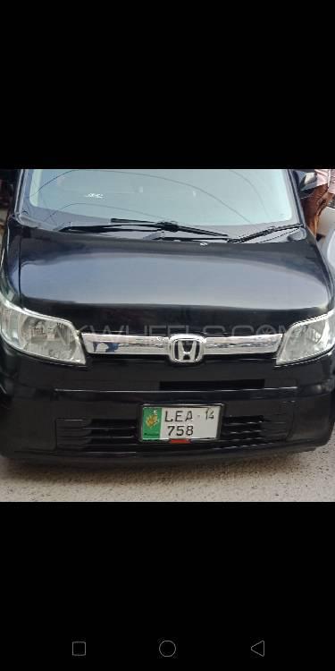 Honda Zest 2014 Image-1