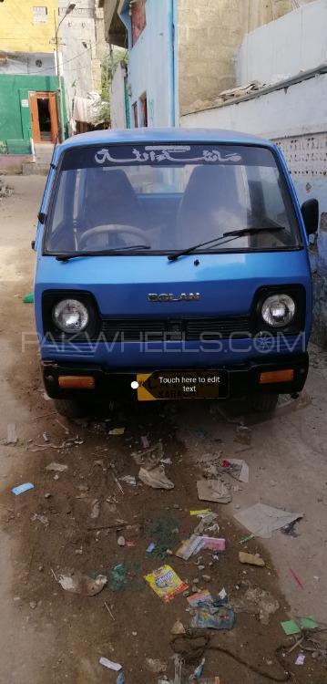Suzuki Bolan 1982 Image-1