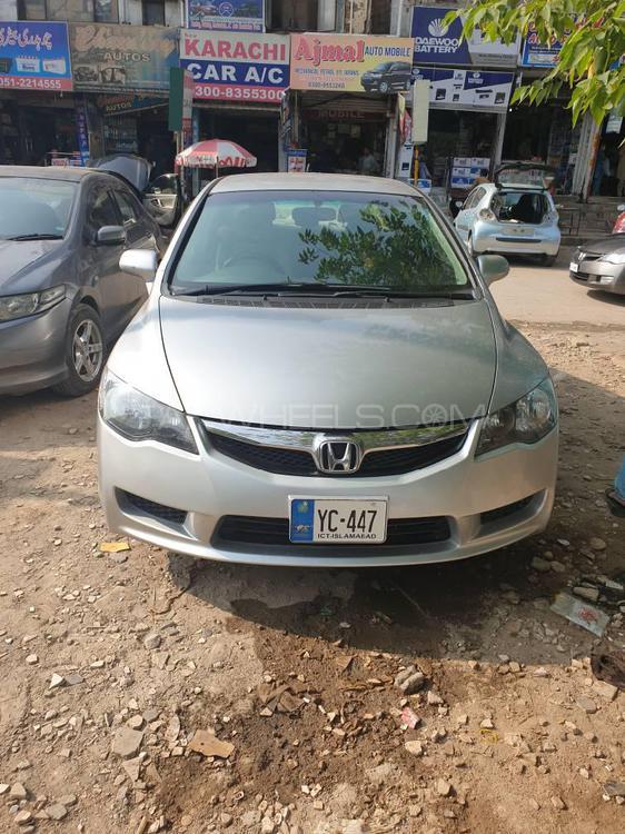Honda Civic 2009 Image-1