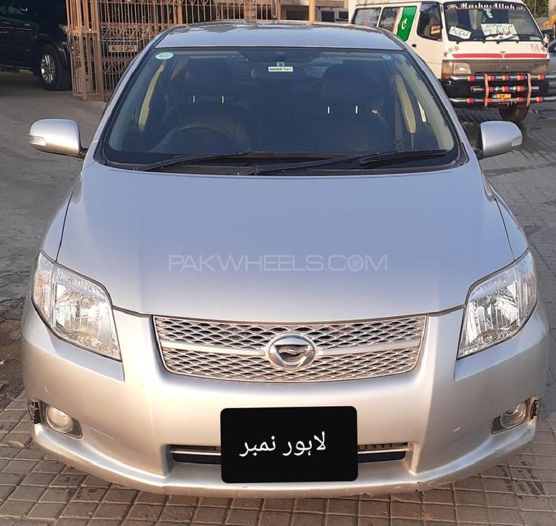 Toyota Corolla Fielder X 2007 Image-1
