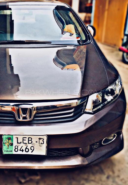 Honda Civic - 2013 Honda Civic Image-1