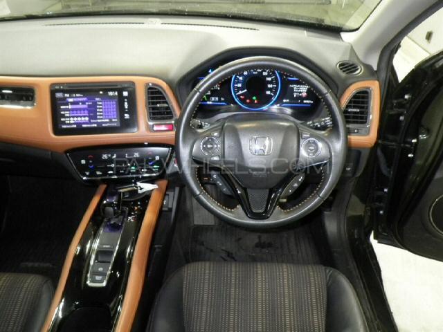 Honda Vezel - 2014  Image-1