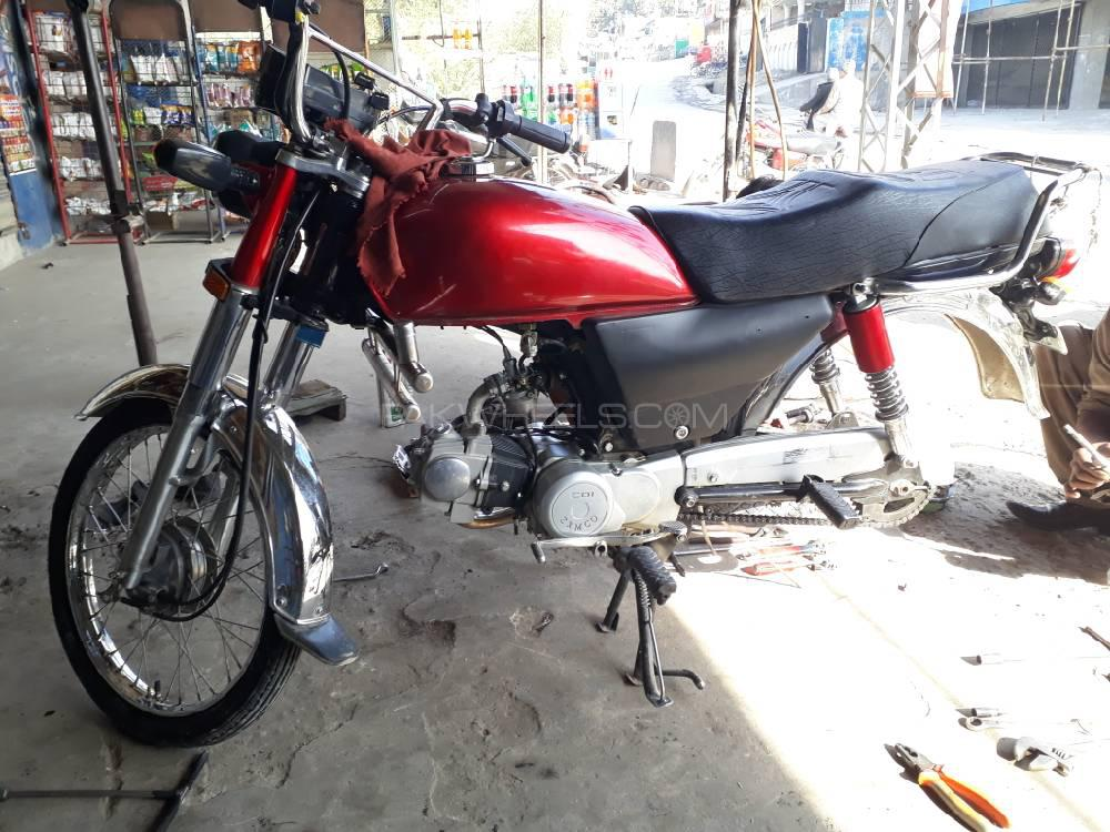 ZXMCO ZX 70 City Rider 2018 Image-1