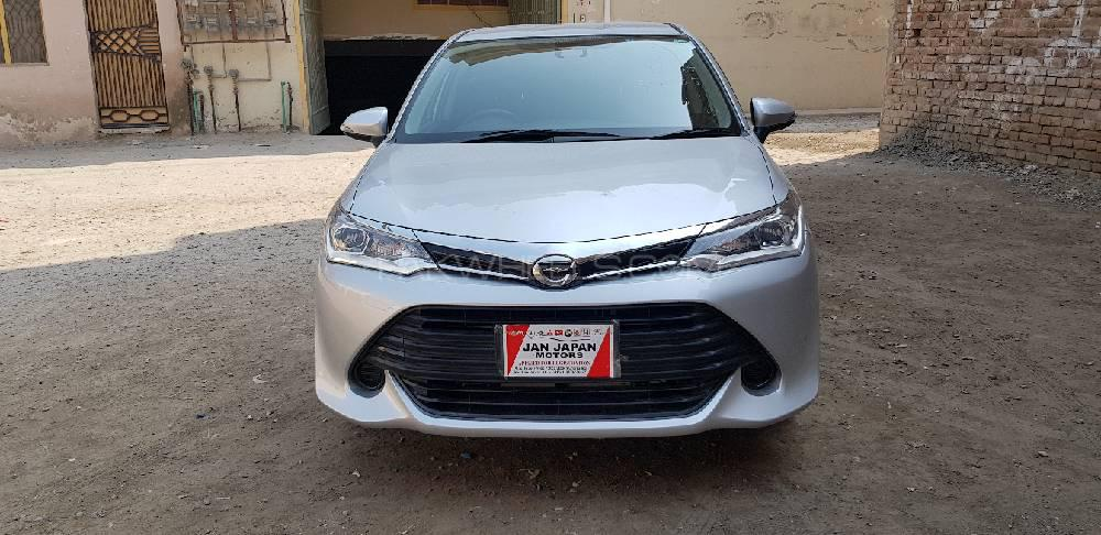 Toyota Corolla Fielder Hybrid G 2016 Image-1