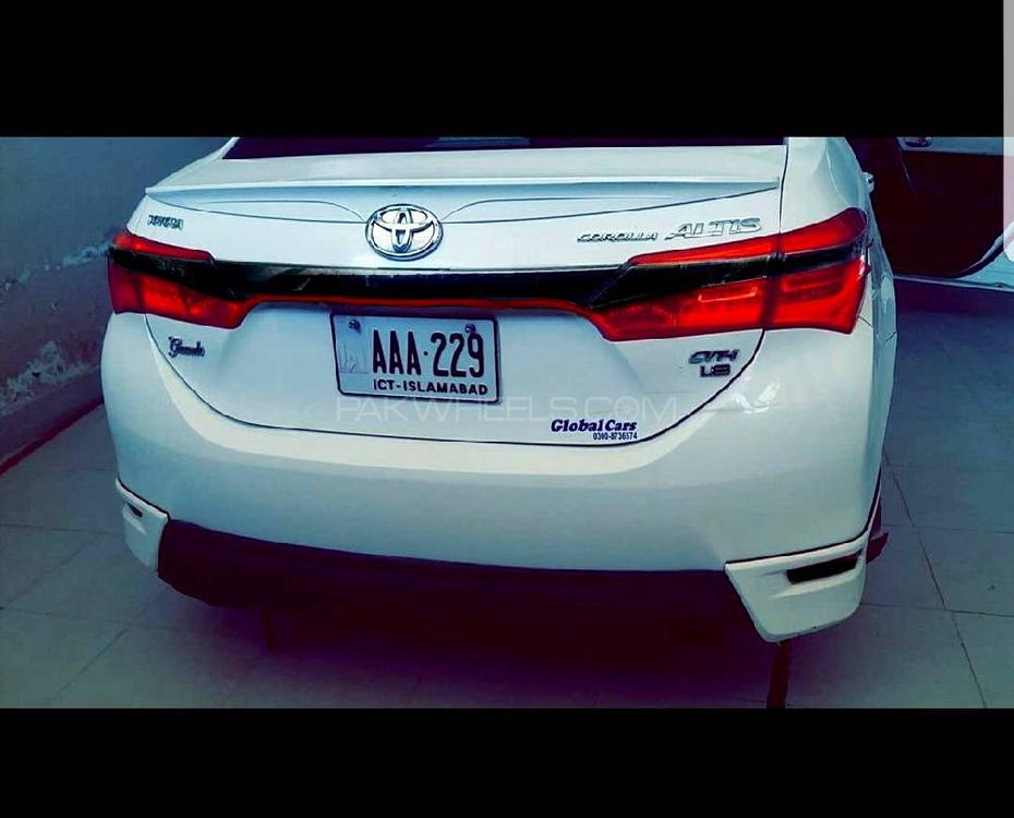 Toyota Corolla - 2015 Grande Image-1