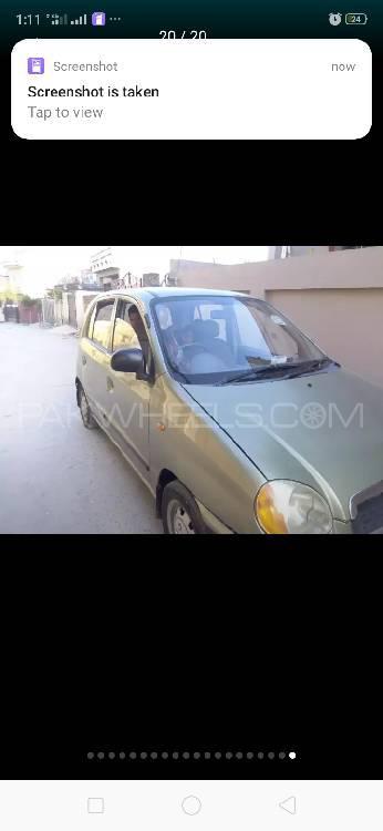 Hyundai Santro Club 2003 Image-1
