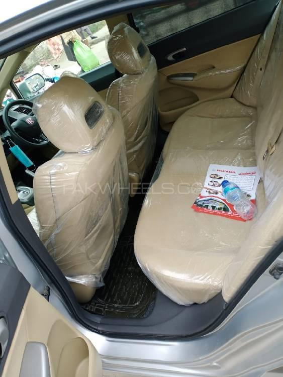 Honda Civic 2006 Image-1