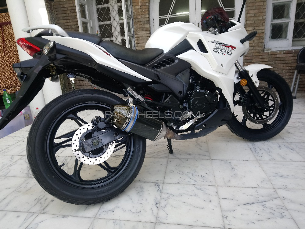 Yamaha Other - 2018  Image-1