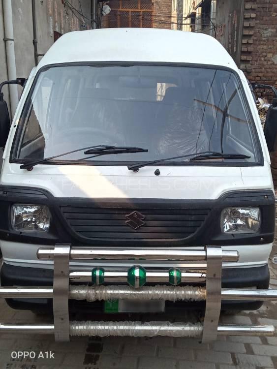 Suzuki Bolan VX 1996 Image-1