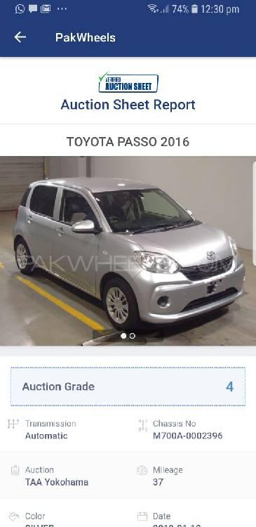 Toyota Passo X L Package S  2016 Image-1