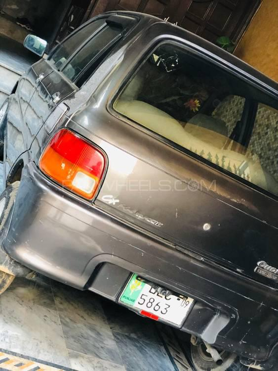 Daihatsu Cuore CX Ecomatic 2009 Image-1