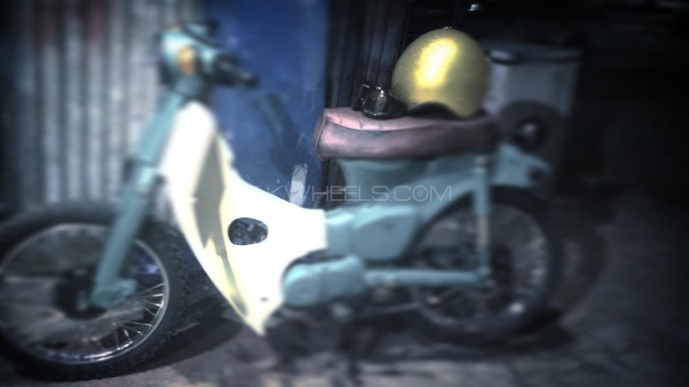 Honda Other - 1980  Image-1