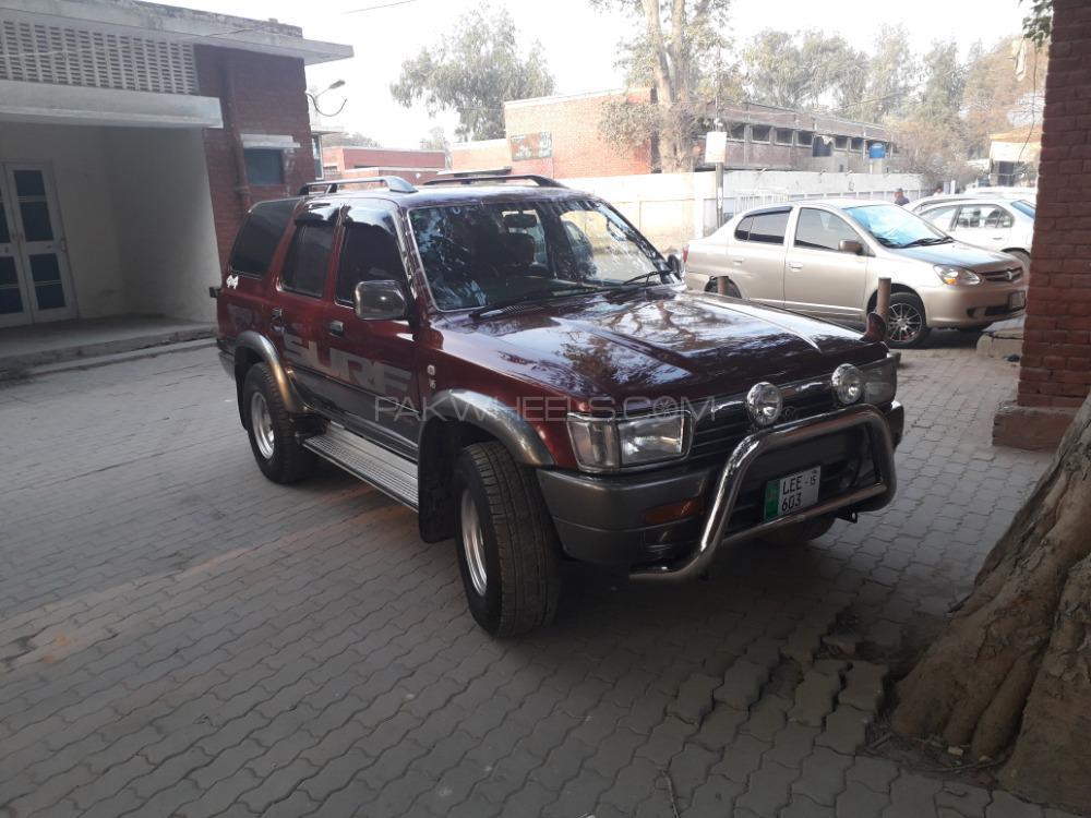 Toyota Hilux 1994 Image-1