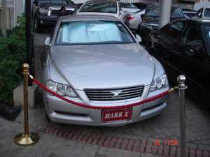 Used Toyota Mark X 250G 2005