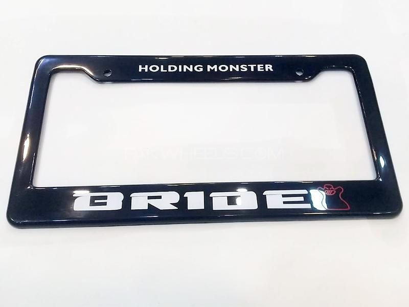 Universal License Plate Cover - Bride Image-1