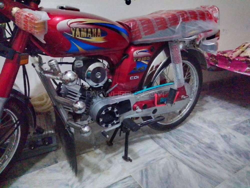 Yamaha Royale YB 100 2012 Image-1