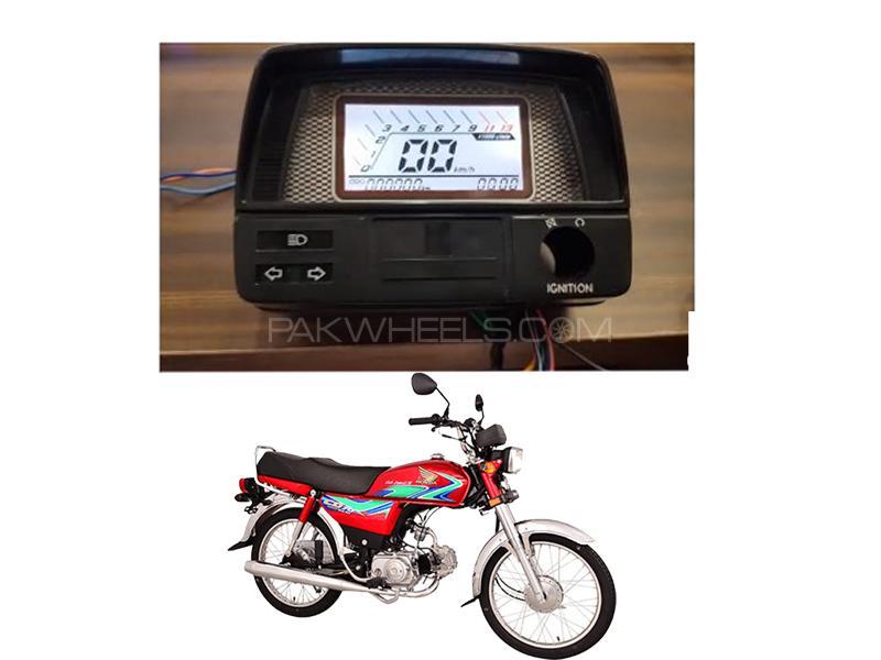 Honda CD70 Digital Speedo Meter Image-1
