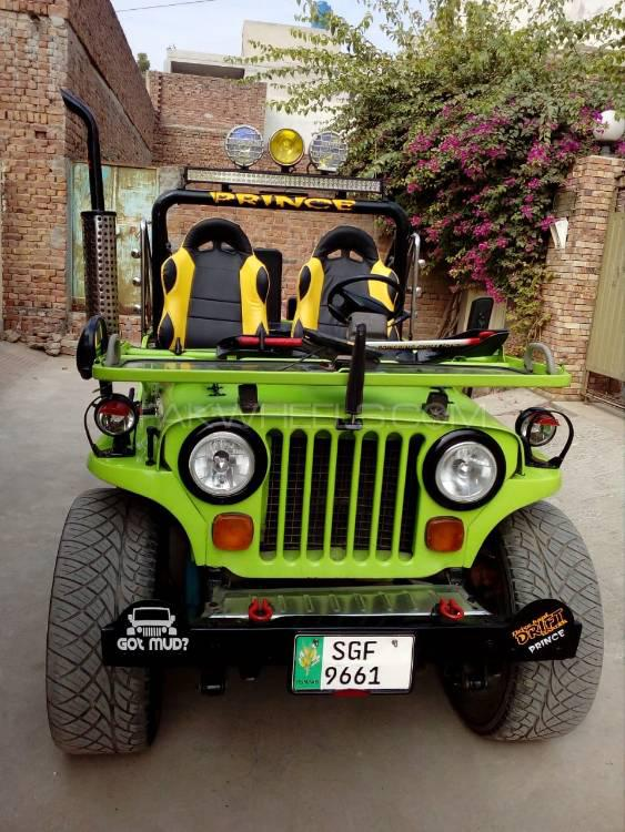 Jeep Other - 1952  Image-1