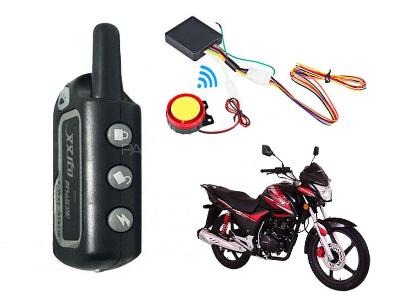 2 Way Long Distance Bike Security Alarm System Image-1