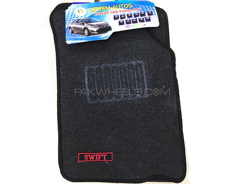 Carpet Floor Mat Suzuki Swift 2010-2017 in Karachi