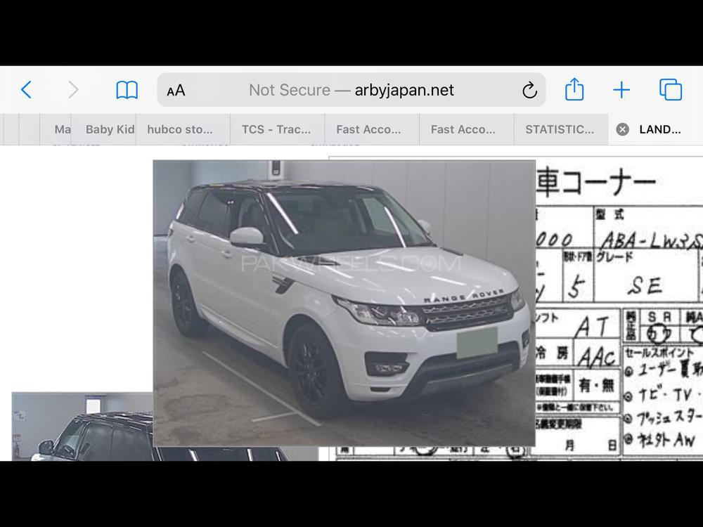 Range Rover Sport 2016 Image-1