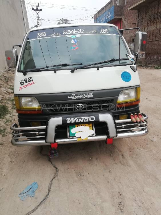 Toyota Hiace DX 1993 Image-1