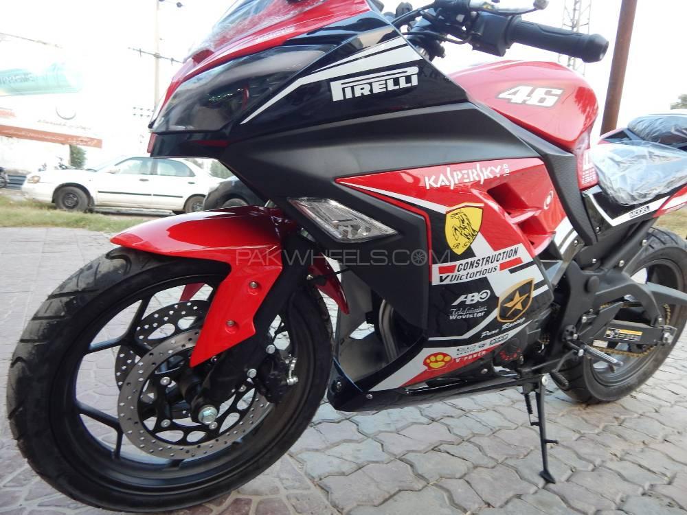 Kawasaki Other 2020 Image-1