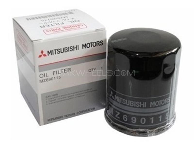 Mitsubishi Genuine Oil Filter For Mitsubishi Lancer 2004-2008 MZ690115 Image-1